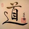 Bo Shi